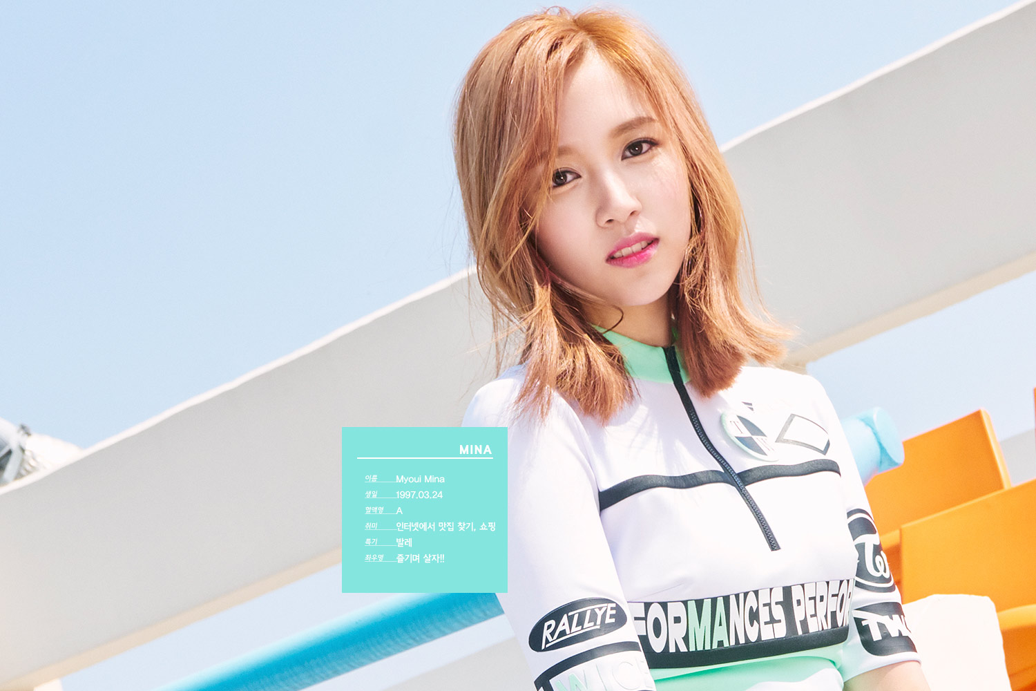 Favorite Hairstyle Twice Allkpop Forums